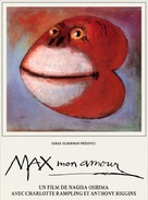 Max mon amour - French Movie Poster (xs thumbnail)