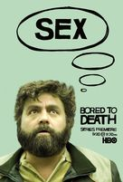 """Bored to Death"" - Movie Poster (xs thumbnail)"