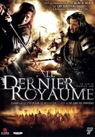 White Vengeance - French DVD movie cover (xs thumbnail)
