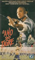 Wong Fei Hung ji Tit gai dau ng gung - Brazilian Movie Cover (xs thumbnail)