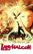 Ladyhawke - Spanish Movie Poster (xs thumbnail)