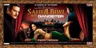 Saheb Biwi Aur Gangster - Indian Movie Poster (xs thumbnail)