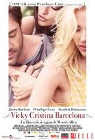 Vicky Cristina Barcelona - Romanian Movie Poster (xs thumbnail)