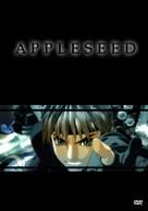 Appurushîdo - poster (xs thumbnail)