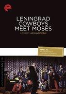 Leningrad Cowboys Meet Moses - DVD movie cover (xs thumbnail)