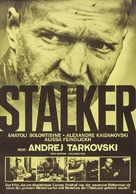 Stalker - German Movie Poster (xs thumbnail)