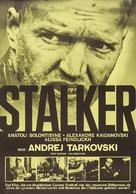 Stalker - German Movie Poster (xs thumbnail)