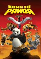 Kung Fu Panda - DVD movie cover (xs thumbnail)