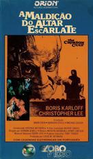Curse of the Crimson Altar - Brazilian VHS cover (xs thumbnail)