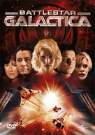 """Battlestar Galactica"" - DVD movie cover (xs thumbnail)"