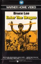 Enter The Dragon - VHS cover (xs thumbnail)