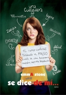 Easy A - Argentinian DVD movie cover (xs thumbnail)