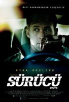 Drive - Turkish Movie Poster (xs thumbnail)