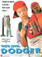 Monkey Trouble - French Movie Poster (xs thumbnail)