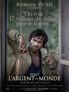All the Money in the World - French Movie Poster (xs thumbnail)