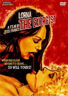 Exorcism - DVD cover (xs thumbnail)