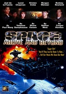 """""""Space: Above and Beyond"""" - DVD cover (xs thumbnail)"""