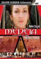 Medea - Brazilian Movie Cover (xs thumbnail)