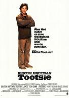 Tootsie - German Movie Poster (xs thumbnail)