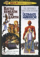 Battle Beneath the Earth - DVD cover (xs thumbnail)