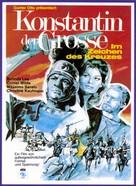 Costantino il grande - German Movie Poster (xs thumbnail)