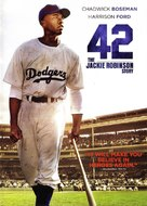 42 - DVD movie cover (xs thumbnail)