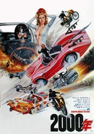 Death Race 2000 - Japanese Movie Poster (xs thumbnail)