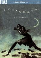 Nosferatu, eine Symphonie des Grauens - British DVD movie cover (xs thumbnail)