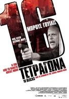 16 Blocks - Greek Movie Poster (xs thumbnail)