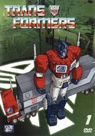 """""""Transformers"""" - French DVD movie cover (xs thumbnail)"""