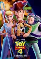 Toy Story 4 - Italian Movie Poster (xs thumbnail)
