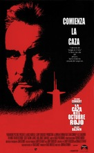 The Hunt for Red October - Spanish Movie Poster (xs thumbnail)