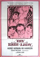 My Fair Lady - Swiss Movie Poster (xs thumbnail)