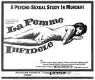 La femme infidèle - poster (xs thumbnail)