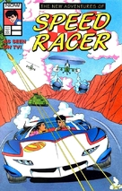 """Speed Racer"" - VHS cover (xs thumbnail)"