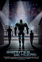 Real Steel - Argentinian Movie Poster (xs thumbnail)