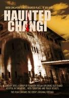Haunted Changi - Singaporean DVD cover (xs thumbnail)