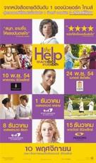The Help - Thai Movie Poster (xs thumbnail)