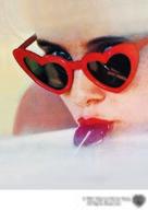 Lolita - Key art (xs thumbnail)