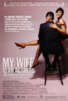 Ma femme est une actrice - Movie Poster (xs thumbnail)