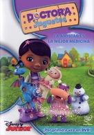 """Doc McStuffins"" - Argentinian DVD movie cover (xs thumbnail)"