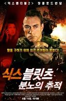 6 Bullets - South Korean Movie Poster (xs thumbnail)