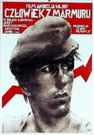 Czlowiek z marmuru - Polish Movie Poster (xs thumbnail)