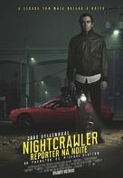 Nightcrawler - Portuguese Movie Poster (xs thumbnail)