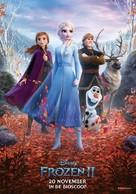 Frozen II - Dutch Movie Poster (xs thumbnail)