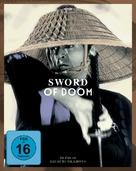 Dai-bosatsu tôge - German Movie Cover (xs thumbnail)