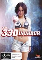 Mi Tao Cheng Shu Shi 33D - Australian DVD cover (xs thumbnail)