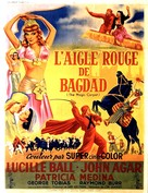 The Magic Carpet - French Movie Poster (xs thumbnail)