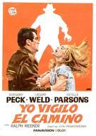 I Walk the Line - Spanish Movie Poster (xs thumbnail)