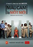"""Orange Is the New Black"" - Vietnamese Movie Poster (xs thumbnail)"